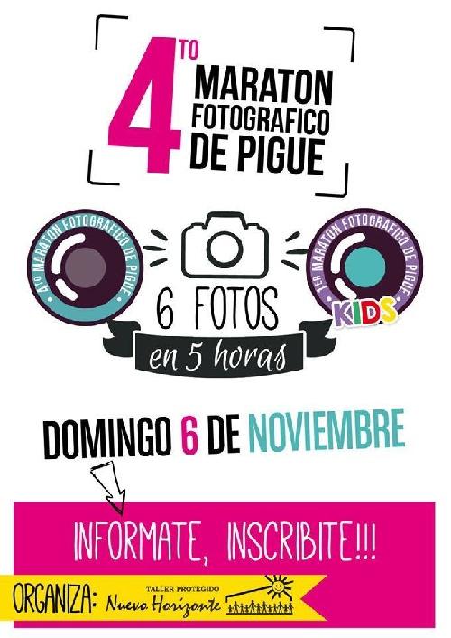 Cuarto Maratón fotográfico organizado por el Taller Protegido el proximo domingo (6-11-16)
